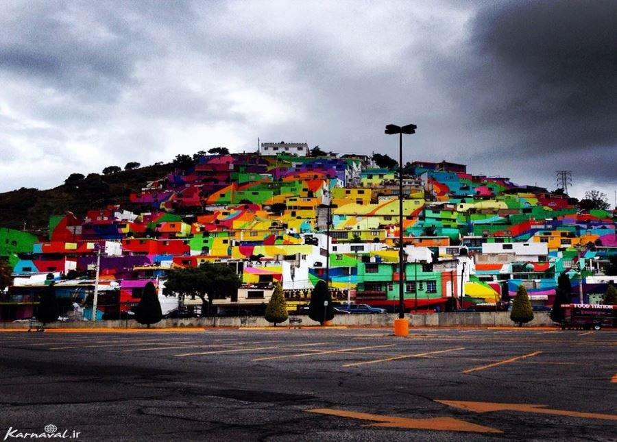 شهری پشت رنگین کمان