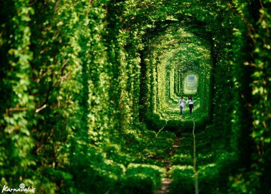 تونل عشق  اوکراین ، مسیری به سمت رویا