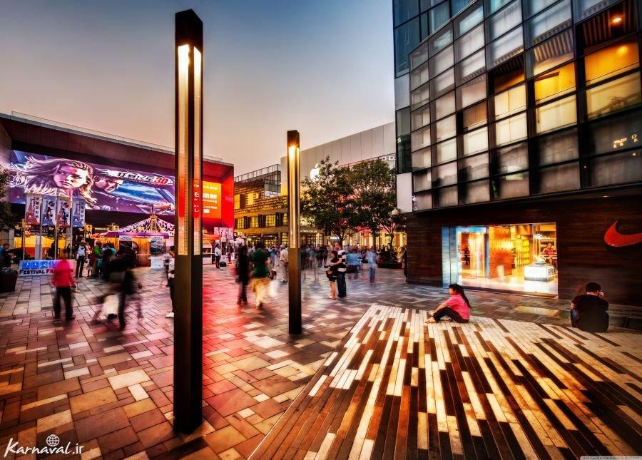 برترین مراکز خرید پکن