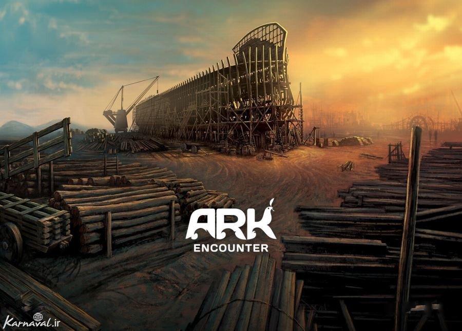 کشتی نوح جان تازه ای می گیرد