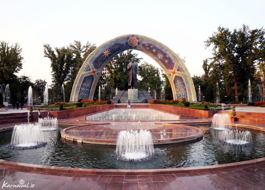 پارک رودکی  تاجیکستان