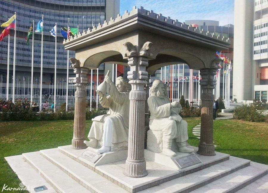 چهارطاقی دانشمندان ایرانی در مقابل مقر سازمان ملل متحد
