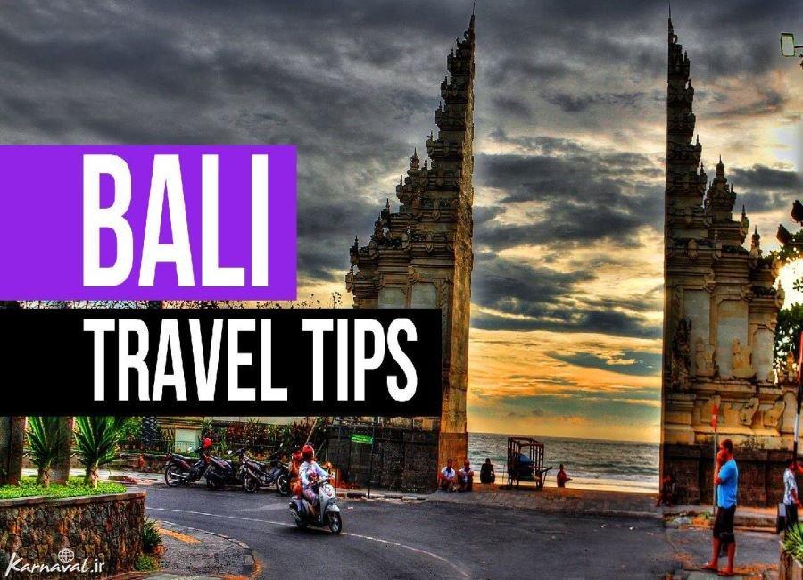 هرگز در سفر به بالی این تفریحات را از دست ندهید