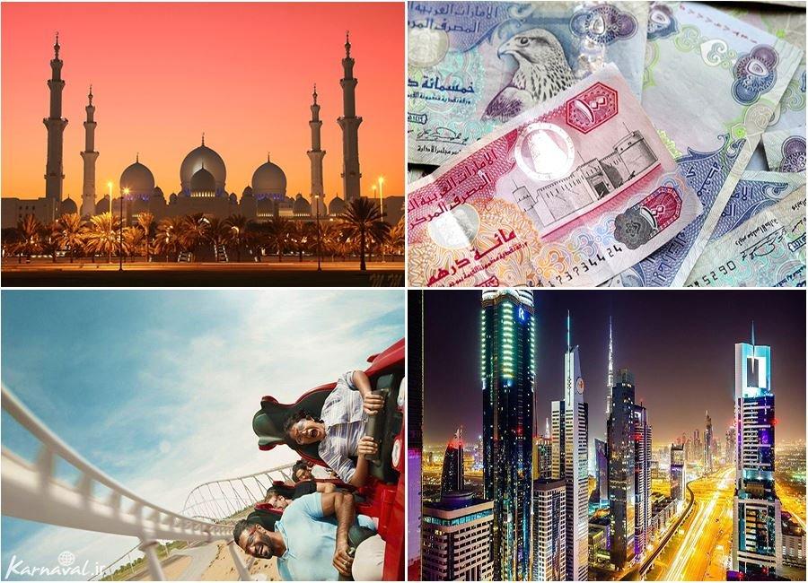 هزینه های سفر به ابوظبی