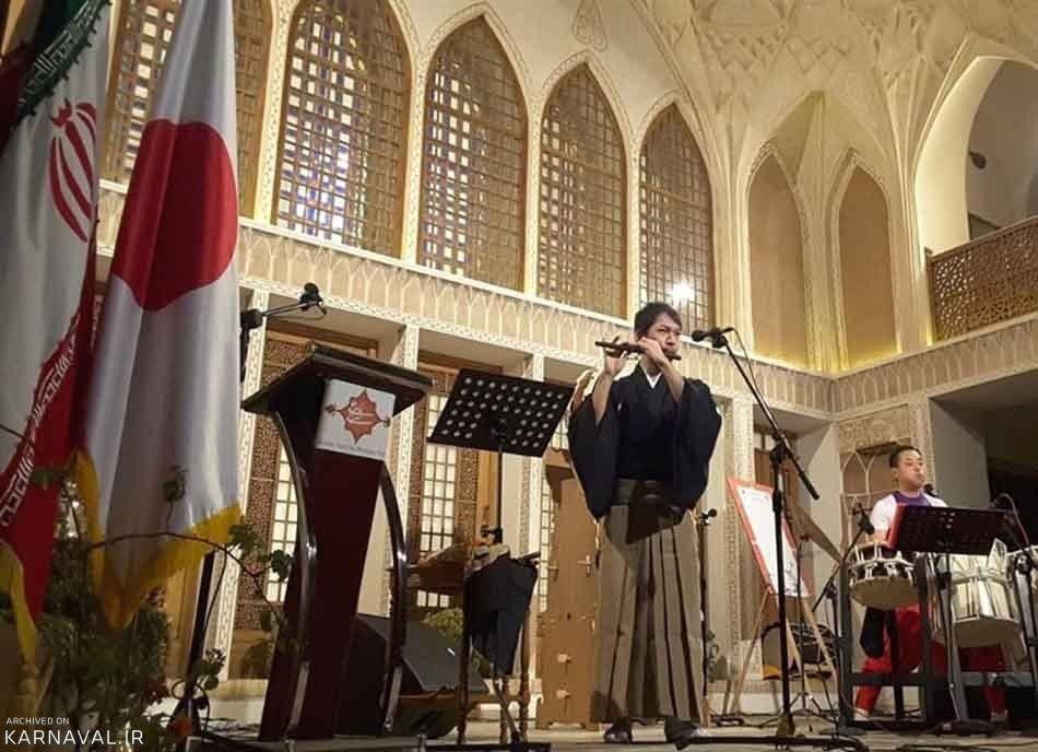 نوای ای ایران با سازهای سنتی ژاپن در کاشان
