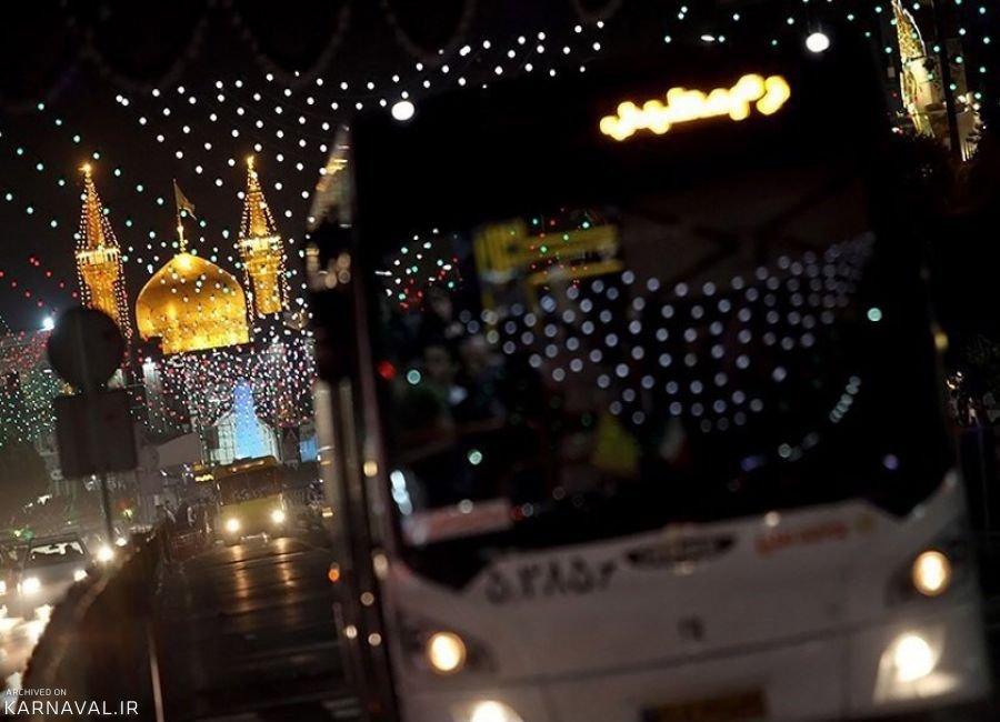 حمل و نقل عمومی مشهد
