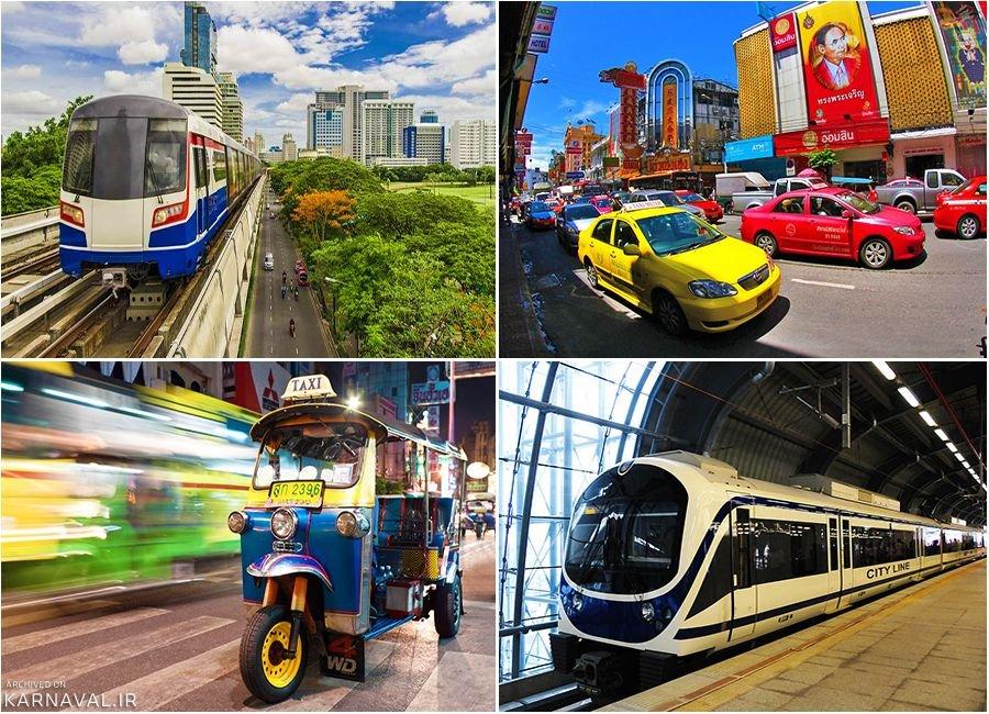 حمل و نقل عمومی بانکوک