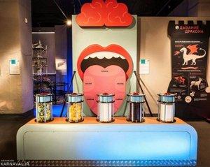 موزه سیستم بدن انسان زنده