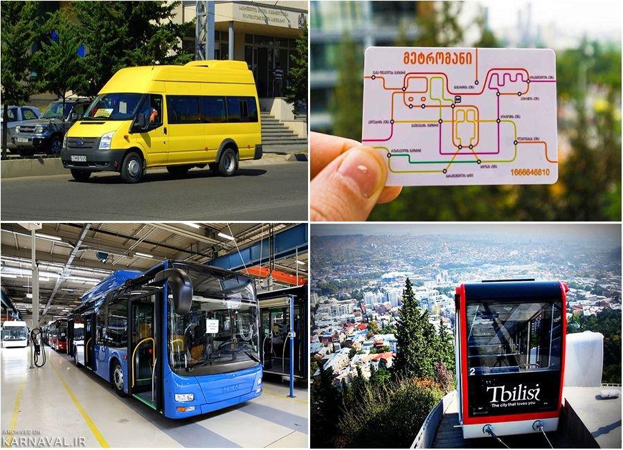 راهنمای حمل و نقل عمومی تفلیس
