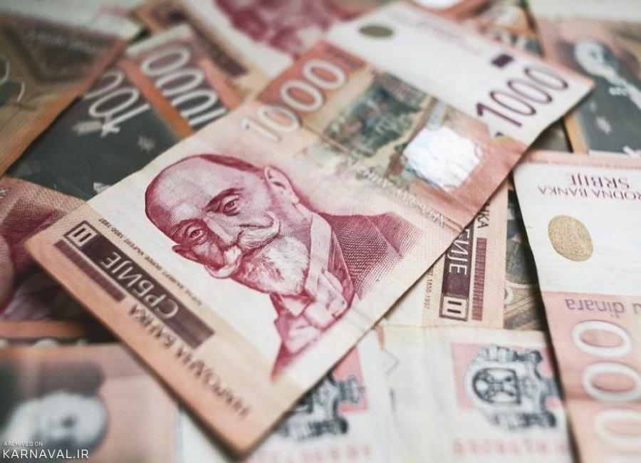 هزینه های سفر به بلگراد