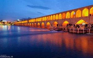سی و سه پل اصفهان در شب