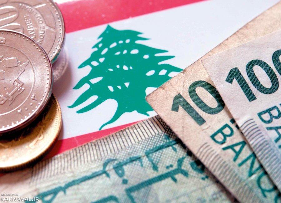 هزینه های سفر به بیروت