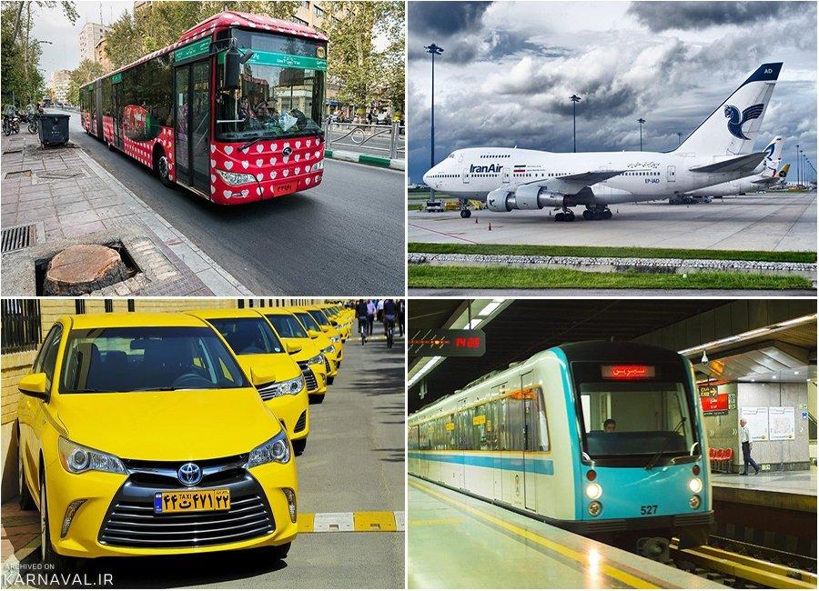 راهنمای حمل و نقل عمومی تهران