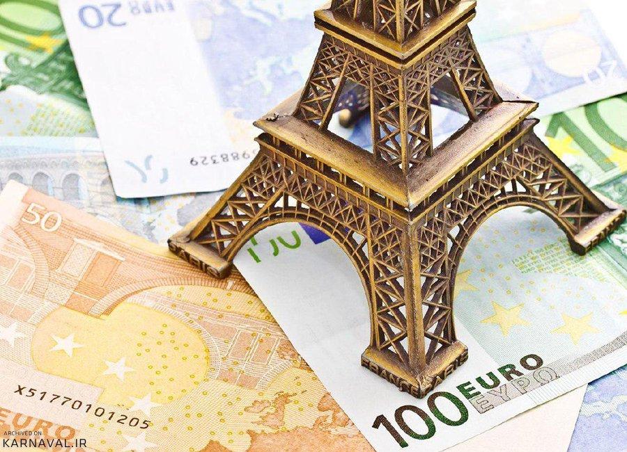 هزینه های سفر به پاریس