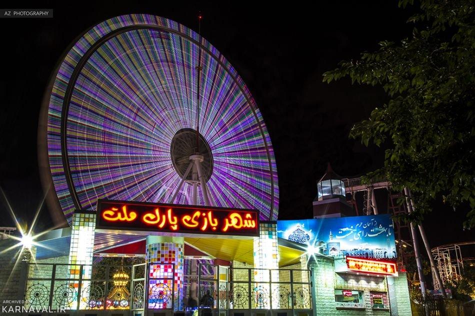 عکس های پارک ملت مشهد