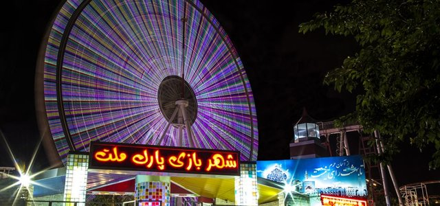 عکسهایی از پارک ملت مشهد