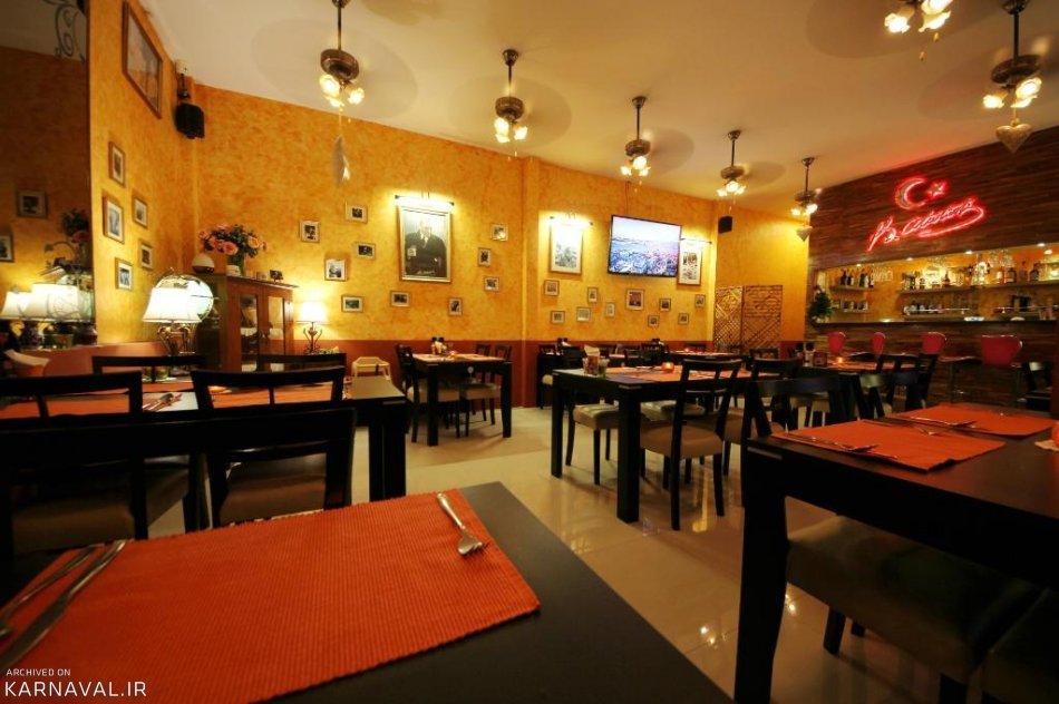 رستوران ترکی کاتاتورک پوکت
