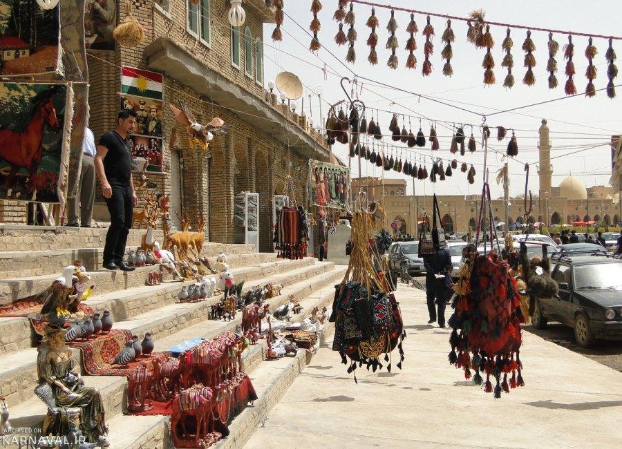 بازار اربیل عراق