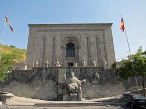 موزه ماتناداران