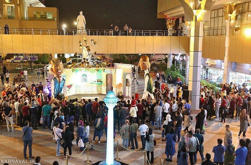 جشن رمضان 98 در برج میلاد تهران