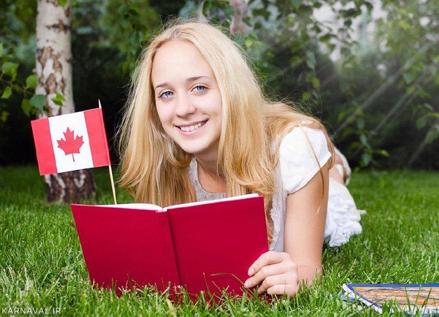 ویزای تحصیلی کانادا | دانشجویی و دانش آموزی