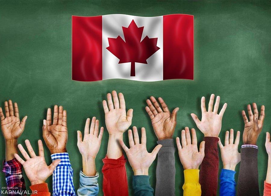تحصیل کودکان در کانادا