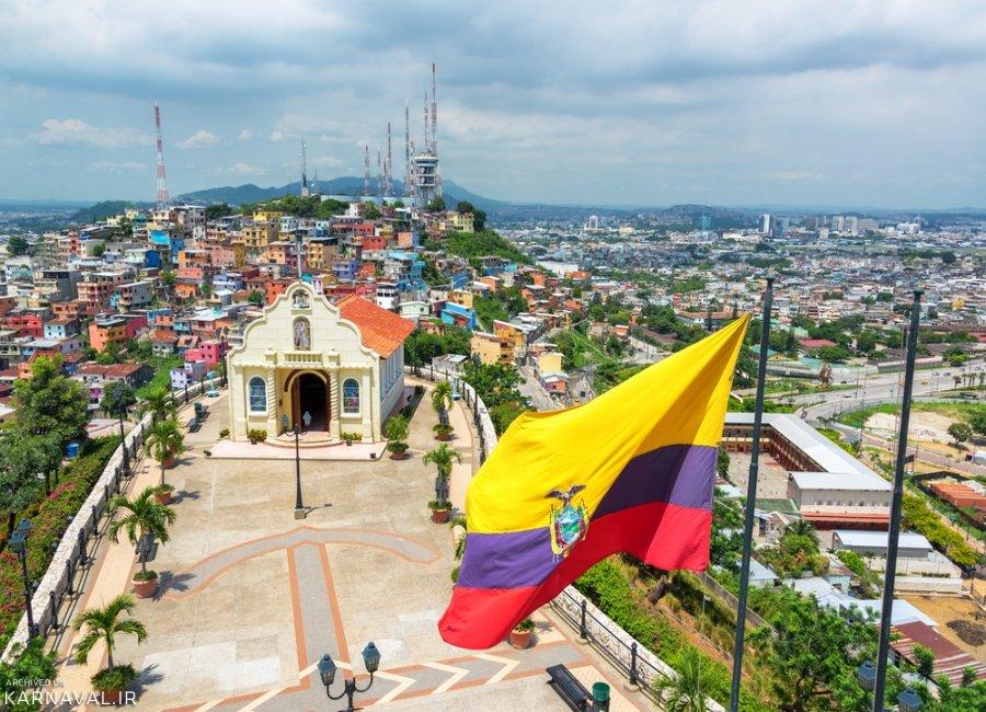 اکوادور مقصد جدید مهاجرت