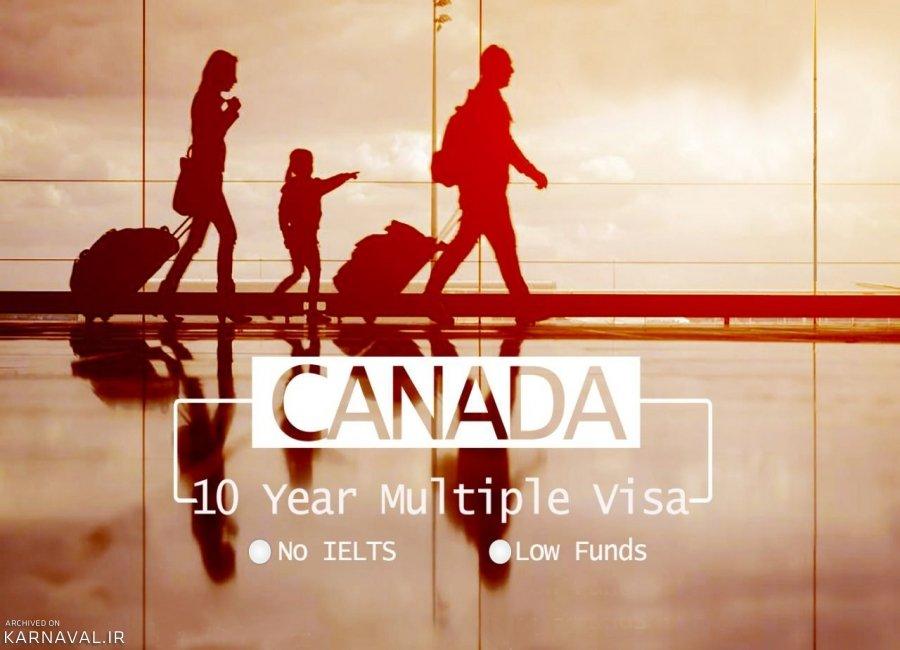 راهنمای دریافت ویزای مالتیپل کانادا