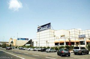 مرکز خرید پردیس چابهار