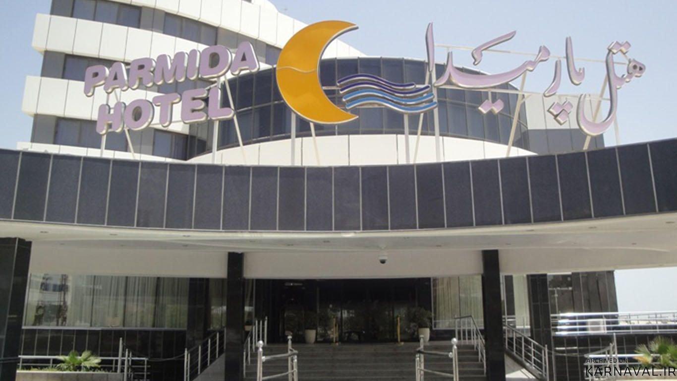 هتل پارمیدا کیش نمای بیرونی