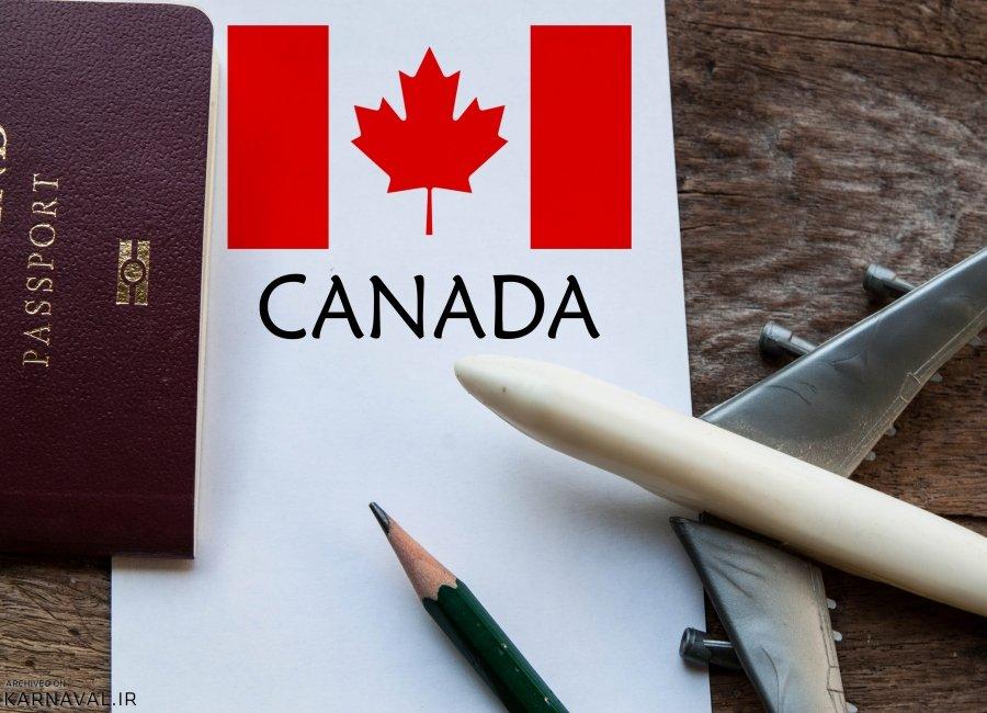 راهنمای مهاجرت به کانادا