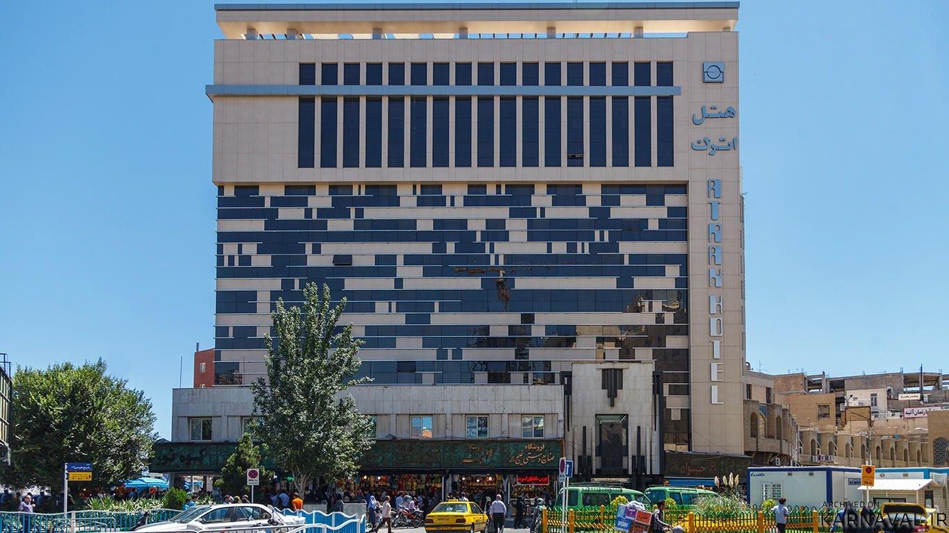 هتل اترک مشهد نمای بیرونی