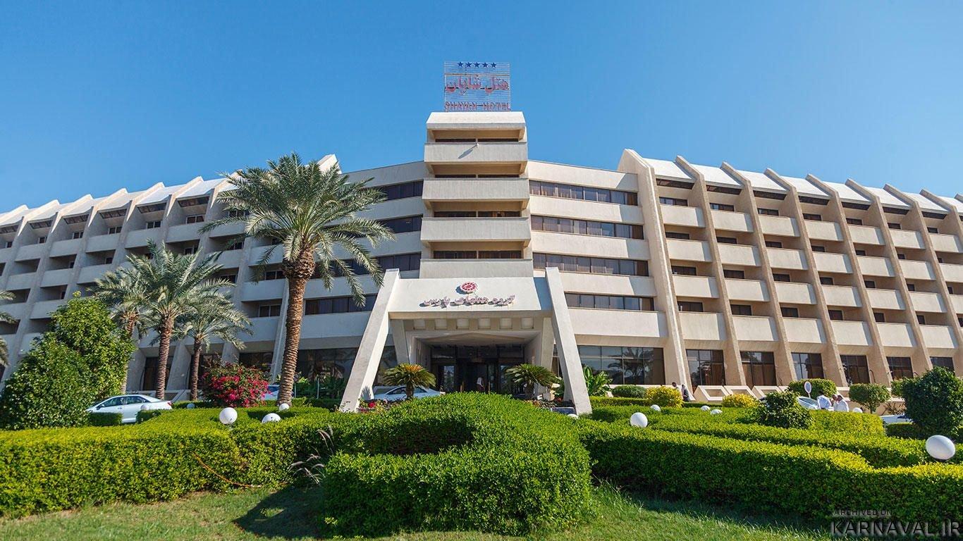 هتل شایان کیش نمای بیرونی 2