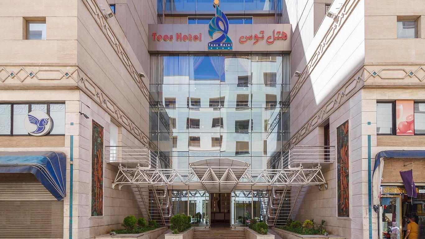 هتل توس مشهد نمای بیرونی