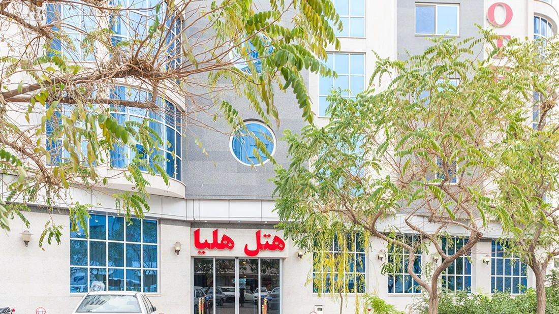 هتل هلیا مشهد نمای بیرونی