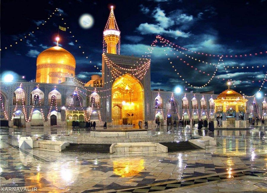 معرفی شهر مشهد