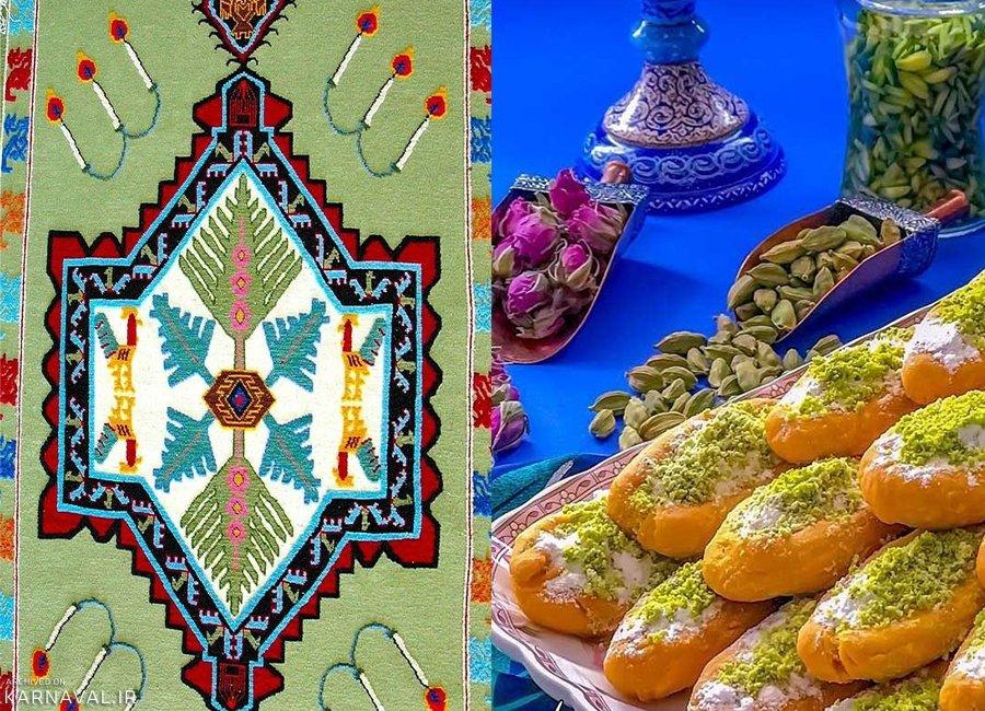 سوغات و صنایع دستی ایلام