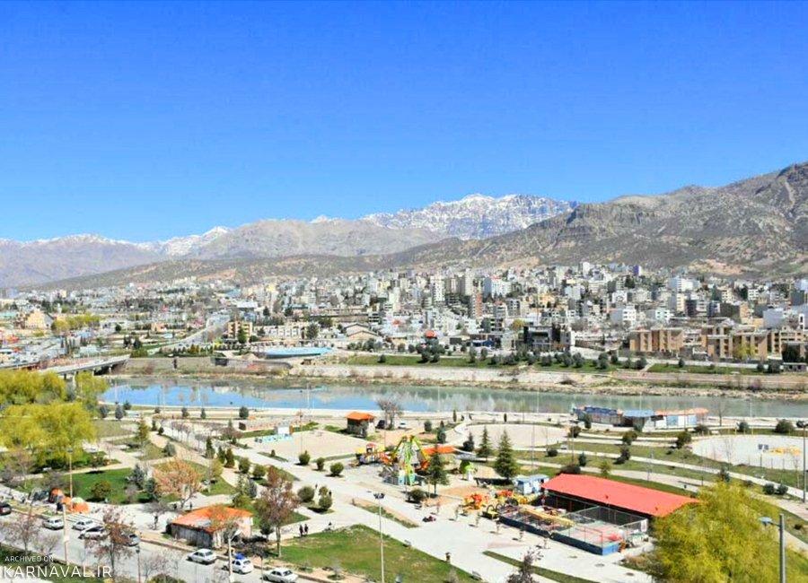 معرفی شهر یاسوج